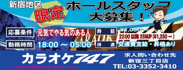 main_event20170228-thumb-645xauto-130.jpg